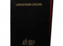 Bíblia em Ngamgela